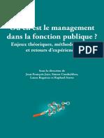 Livre Management Fonction Publique 2017