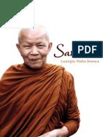 Samana - Luangta Maha Boowa Memorial Book