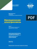 Pril 10 ru tom 5 2013