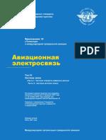 Pril 10 ru tom 3 2007
