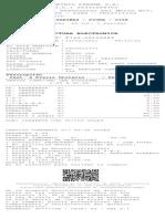 DocumentoElectronico - 2021-08-23T203253.356
