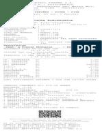 DocumentoElectronico - 2021-08-23T202337.860