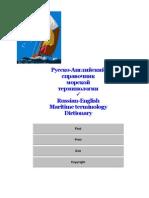 Marine_Dictionary