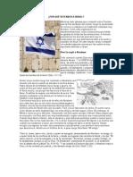 POR QUÉ DEFENDER A ISRAEL