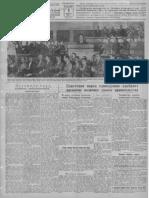 Izvestia 1940-178 (7250)_03.08.1940