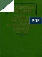 1984 Osmanskaja Imperija i Strany Cvjuve Xv-xvi