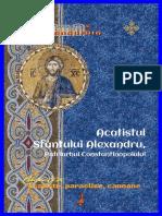 Acatistul Sfântului Alexandru, Patriarhul Constantinopolului