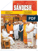 YogSandesh April Eng2011
