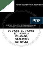 34, Classic line Video GI Scopes_EG-290Kp_R04_RU