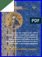 Canon de rugăciune către Sfântul Ioan, Înaintemergătorul şi Botezătorul Domnului la Sărbătoarea Sfinţilor Ierarhi Alexandru, Ioan şi Pavel cel Nou, Patriarhii Constantinopolului
