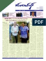 Karen Newsletter Mar-2011