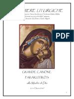 Grande Paraclisi Greco-italiano Con Sacerdote