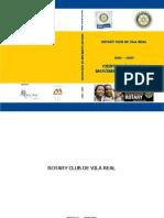2004-2005 - Centenário do Movimento Rotário