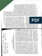 Мачинский Д.А. Некоторые проблемы этногеографии восточно-европейских степей