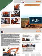 brochura_e220c
