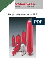 Hydrakkumulators EPE