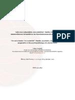 patriciasantspinheiro-3-felipe-magaldi