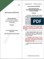Ma-11_Ege_2022_Demo_bazovyy