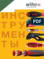 Catalog Wiha 2020