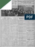 Izvestia 1939-203 (6973)_02.09.1939
