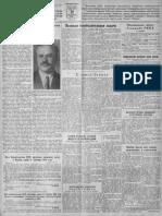 Известия 1939-217 (6987)_18.09.1939