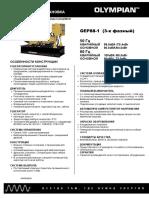 GEP88-1_ru_LRHF5248-00