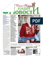№19_2014
