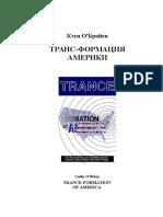 160707 Cathy O Brien Trance Formation 002