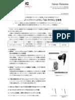 JVC-HA-FXT90