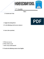 Paper English 7th Class