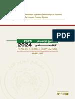 Plan de Relance Économique 2020-2024-Fr
