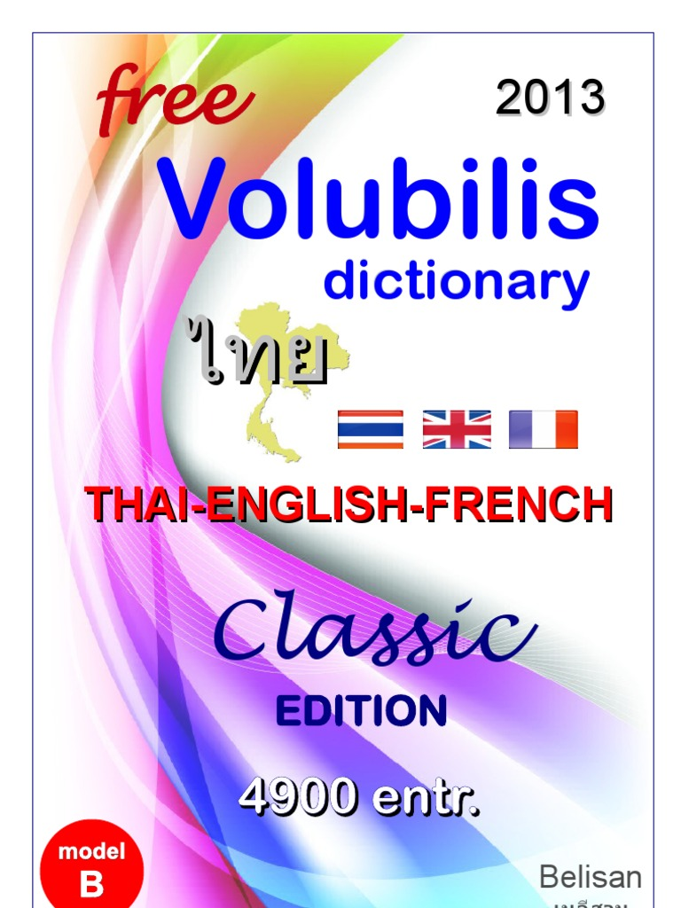 VOLUBILIS Classic B Baggage - Carrelage salle de bain et code reduction tapis champ de fleurs