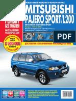 Mitsubishi Pajero Sport Руководство По Ремонту