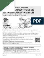 gy-hm250e manual