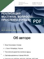 presentation_6157_1554717194