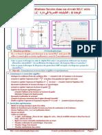 Chapitre 9, Oscillations Forcées Dans Un Circuit RLC Série ,Cours , Acivités , Exercices d'Application , 2BAC BIOF , Pr JENKAL RACHID , Chtoukaphysique (1)