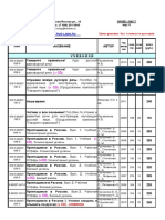 Price Russkij Yazyk Courses
