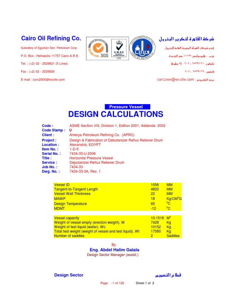 Pressure Vessel Design Calculations | Pipe (Fluid Conveyance