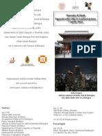 Sguardi sulle città in trasformazione