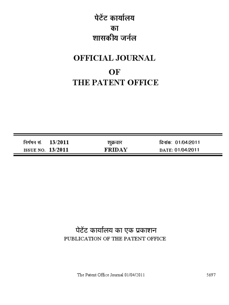 Official Journal 01042011 Part I Patent Application Glossary Of Waterproof Over 80quot Led Trailer Light Kit With 2539 Wiring Harness Law Terms