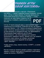 desktop_09
