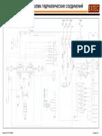 RU C10+ Manual A3 Sheets