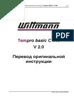 Basic c140 v 2.0 Ruski