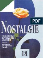 Nostalgie. Популярные Зарубежные Мелодии в Легком Переложении Для Фортепиано (Гитары). Вып. 18