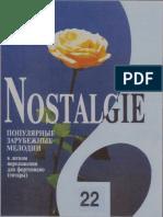 Nostalgie. Популярные Зарубежные Мелодии в Легком Переложении Для Фортепиано (Гитары). Вып. 22