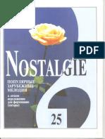 Nostalgie. Популярные Зарубежные Мелодии в Легком Переложении Для Фортепиано (Гитары). Вып. 25