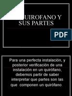 EL QUIROFANO Y SUS PARTES 1