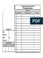 Character Sheet 0.2