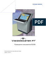 visionmaster_ft_ecdis 1.- 2.8