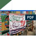 New PDF Document
